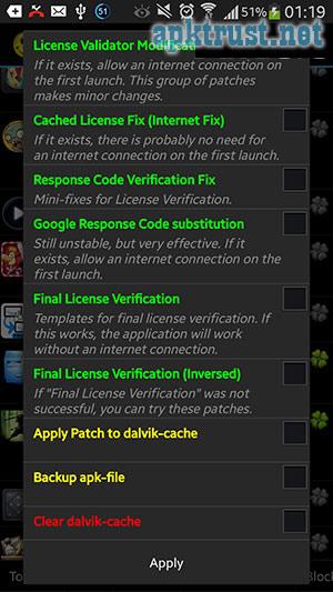lucky-patcher برنامج لوكي بتشر